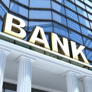 Банки Кикнура