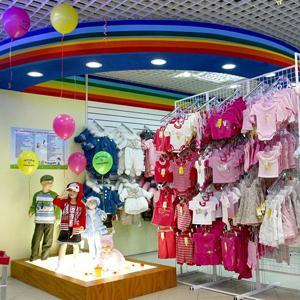 Детские магазины Кикнура