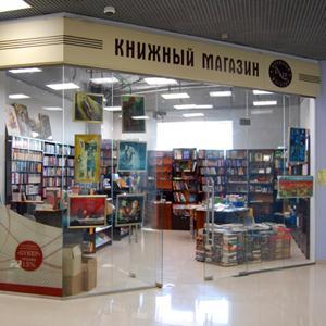 Книжные магазины Кикнура