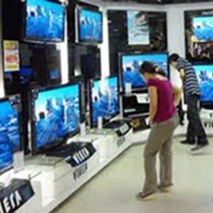 Магазины электроники Кикнура
