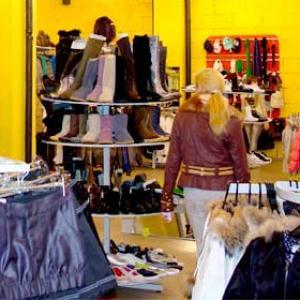 Магазины одежды и обуви Кикнура