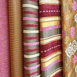 Магазины ткани Кикнура