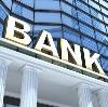 Банки в Кикнуре