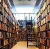 Библиотеки в Кикнуре