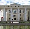 Дворцы и дома культуры в Кикнуре