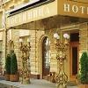 Гостиницы в Кикнуре