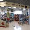 Книжные магазины в Кикнуре