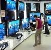 Магазины электроники в Кикнуре
