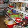 Магазины хозтоваров в Кикнуре