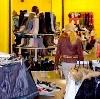 Магазины одежды и обуви в Кикнуре