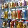 Парфюмерные магазины в Кикнуре