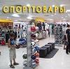 Спортивные магазины в Кикнуре