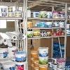 Строительные магазины в Кикнуре