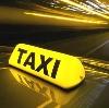 Такси в Кикнуре