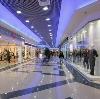 Торговые центры в Кикнуре