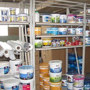 Строительные магазины Кикнура