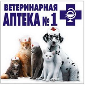 Ветеринарные аптеки Кикнура