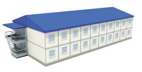 Современная гуманитарная академия - иконка «общежитие» в Кикнуре